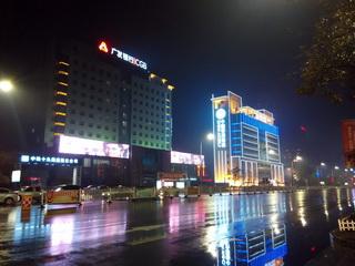 rainstreet_1.jpg
